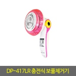 product_59219