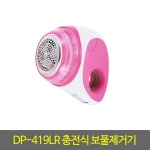 product_59220